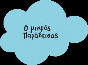 Cloudlogoblack